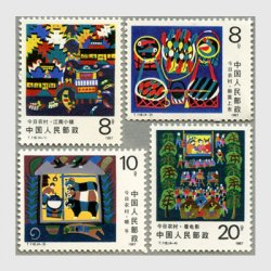 中国 1987年今日の農村4種