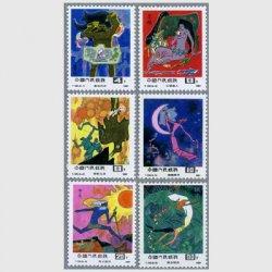 中国 1987年古代神話6種