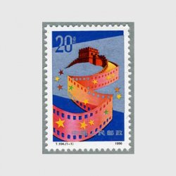 中国 1990年中国映画