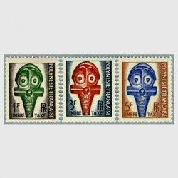 フランス領ポリネシア 1958年ポリネシアンクラブ3種