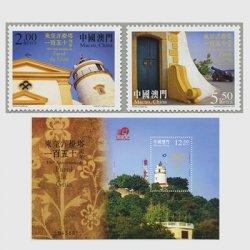 中国マカオ 2015年ギア灯台150年
