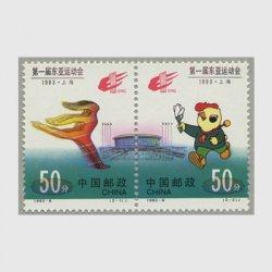中国 1993年第1回東アジア競技会2連(1993-6J)