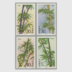 中国 1993年竹4種(1993-7T)