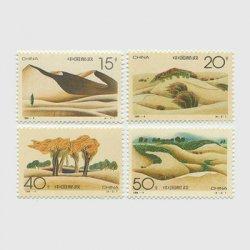 中国 1994年砂漠緑化4種(1994-4T)