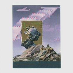 中国 1994年万国郵便連合(UPU)120周年(1994-16J)