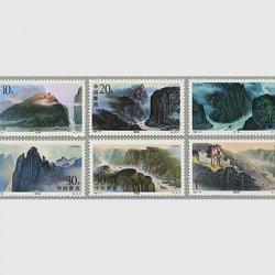 中国 1994年長江三峡6種(1994-18T)