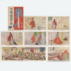 絵はがき 今上(大正)陛下銀婚御式の図第一集7種