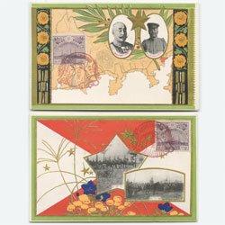 絵はがき 陸軍特別大演習 特印(1921.11.21.)付き2種 -報知社代理部