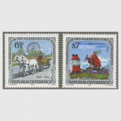 オーストリア 1998年慣習と民族的慣習2種