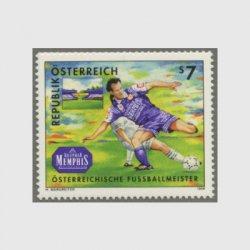 オーストリア 1998年サッカー選手権優勝