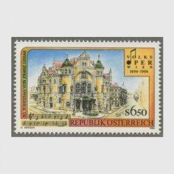 オーストリア 1998年ウィーン国民オペラ劇場100年
