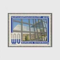 オーストリア 1998年ウィーン・ビジネス学校100年