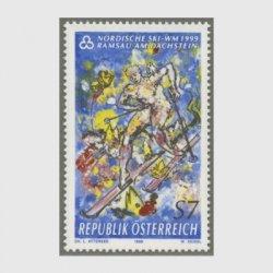 オーストリア 1998年ノルディック・スキー世界選手権