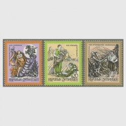 オーストリア 1999年神話と伝説シリーズ3種(普通切手)