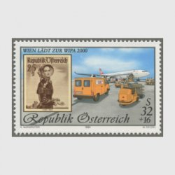 オーストリア 1999年国際切手展(WIPA2000)