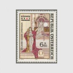 オーストリア 1999年グラーツ・オペラ100年