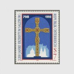 オーストリア 1998年ザルツブルグ大司教区1200年