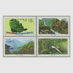 中国 1995年鼎湖山4種(1995-3T)