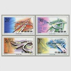 中国 1995年北京立体交差4種(1995-10T)
