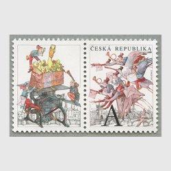 チェコ共和国 2015年Dusan Kallayタブ付き