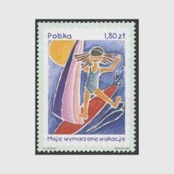 ポーランド 2003年私の夢バケーション-海