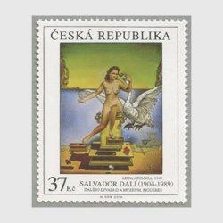 チェコ共和国 2014年美術切手サルバトール・ダリ