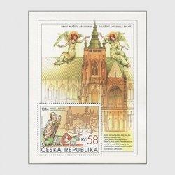 チェコ共和国 2014年聖vitus大聖堂小型シート