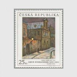 チェコ共和国 2014年美術切手Jakub Schikaneder