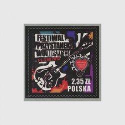 ポーランド 2013年ウッドストックフェスティバル'13