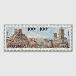 中国 1996年古代建築2連(1996-8T)
