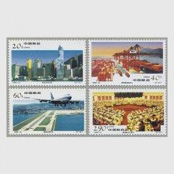 中国 1996年香港経済建設4種(1996-31T)