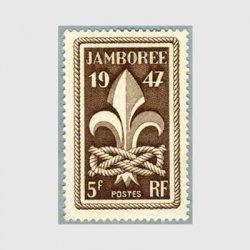 フランス 1947年ジャンボリー