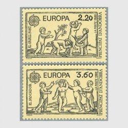 アンドラ(仏管轄) 1989年ヨーロッパ切手子供の遊び2種
