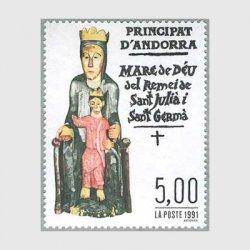 アンドラ(仏管轄) 1991年St.JuliaとSt.Germa