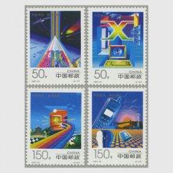 中国 1997年中国電信4種(1997-24T)