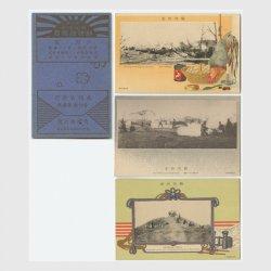 絵はがき 日露戦役記念第4回発行「沙河の部」3種揃い説明カード付き -逓信省