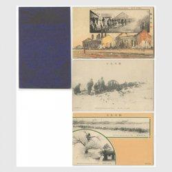 絵はがき 日露戦役記念第4回発行「奉天の部」3種揃い説明カード付き -逓信省