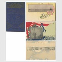 絵はがき 日露戦役記念第4回発行「海軍の部」3種揃い説明カード付き -逓信省