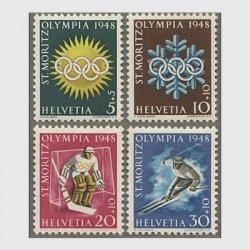 スイス 1948年サンモリッツ冬季オリンピック4種