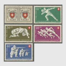 スイス 1950年社会福祉 石投げなど5種