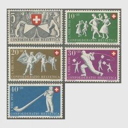 スイス 1951年社会福祉 アルプホルン吹きなど5種