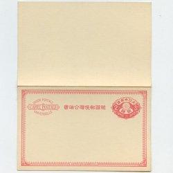 外信用はがき 小判横型用紙改正(厚手紙) 往復はがき4銭
