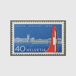 スイス 1953年チューリヒ・クローテン空港開港