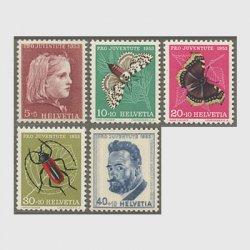 スイス 1953年児童福祉ノンネマイマイなど5種