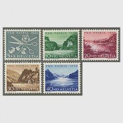 スイス 1956年社会福祉 セント・モーリスのローン湖など5種