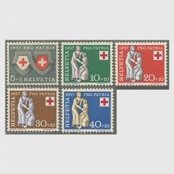 スイス 1957年社会福祉赤十字5種