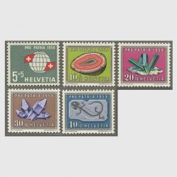 スイス 1959年社会福祉 鉱物など5種