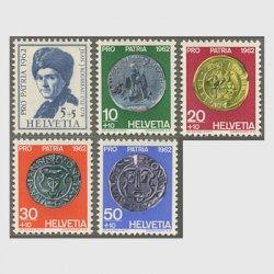スイス 1962年社会福祉 貨幣など5種