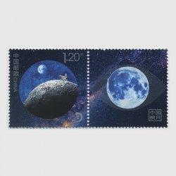 中国 2015年Pスタンプ「中国月探査」