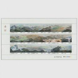 中国 2015年黄河9種連刷シート